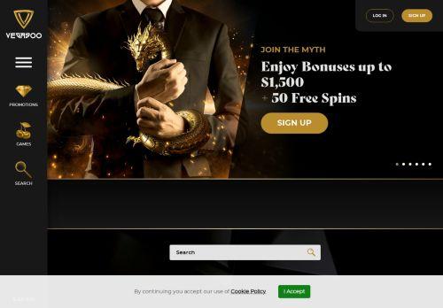 Vegasoo desktop screenshot